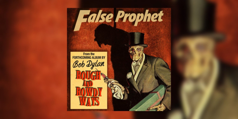 Albumism_BobDylan_FalseProphet_MainIMage